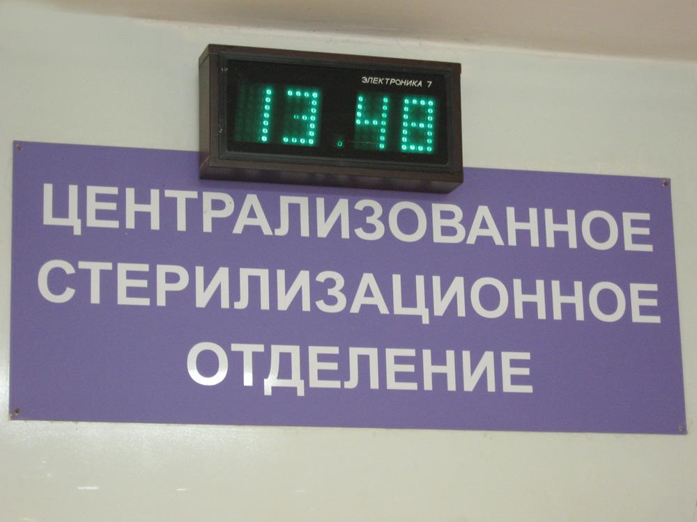 часы электроника 7 электронные